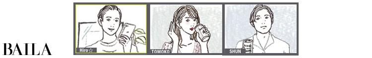 【Zoom映えアクセサリーまとめ】テレカン、オン飲み、デート…最適解教えます!_12
