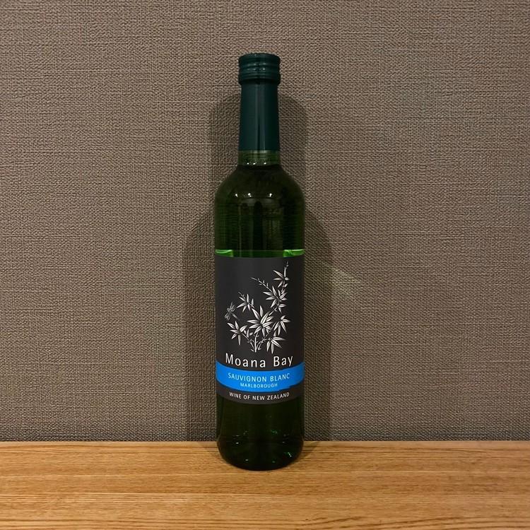 【ファミリーマートで買えるおすすめワイン】2.モアナ・ベイ ソーヴィニョン・ブラン