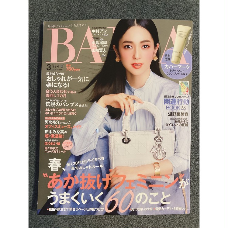 UNIQLOで2990円♡高見えミントグリーンパンツ_1