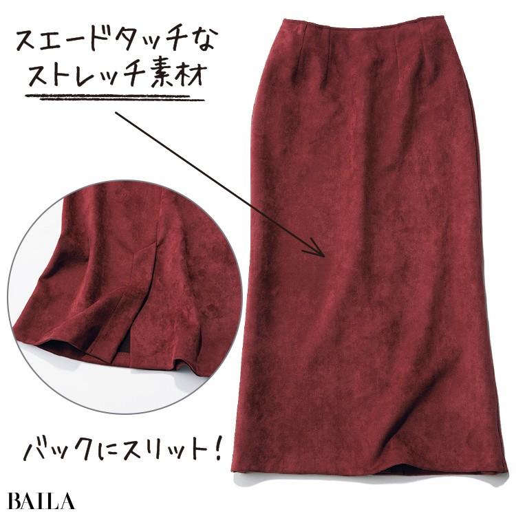 ロンハーマンのタイトスカート