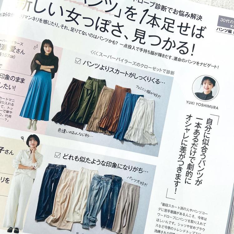 BAILA4月号発売♪今月号の読みどころは?_4