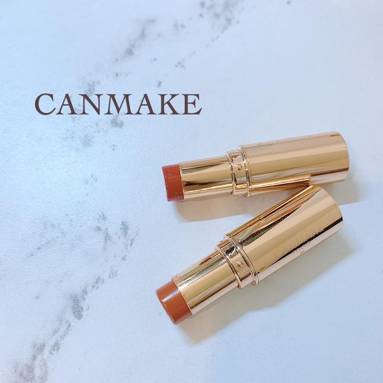 【CANMAKE】優秀で可愛い!プチプラリップ♡_1