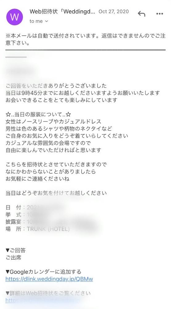 【Wedding】コロナ禍の今こそ時代に合ったweb招待状を♡_3