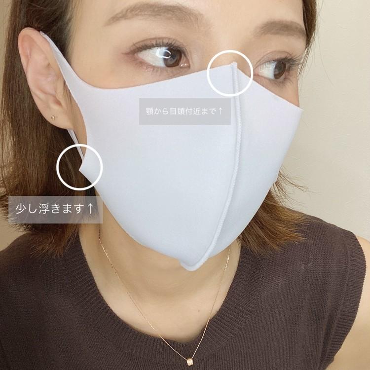 夏用ひんやりマスクはイオンで買えるパステルマスクがおすすめ!_5