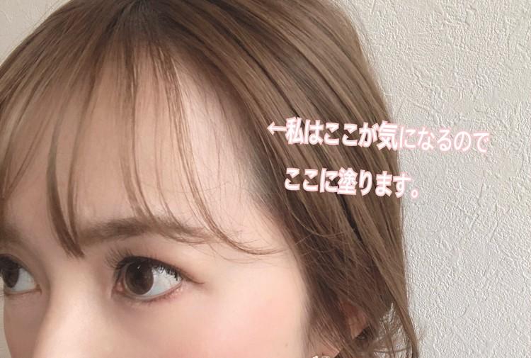 【小顔効果】ヘアラインパウダー♡_7