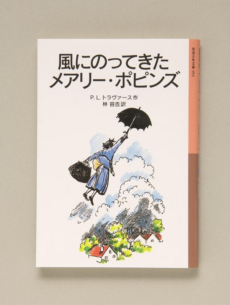 目利きの女性書店員がリコメンド!【雨の日に読みたい本9選】_3