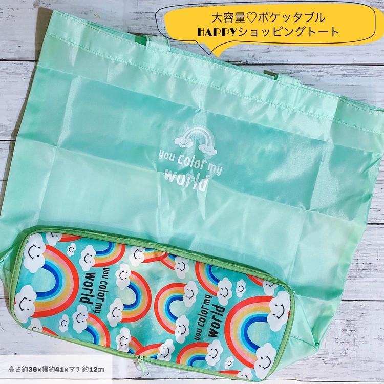 楽ちんで女っぽいGUの990円カットソーワンピが使える!_3