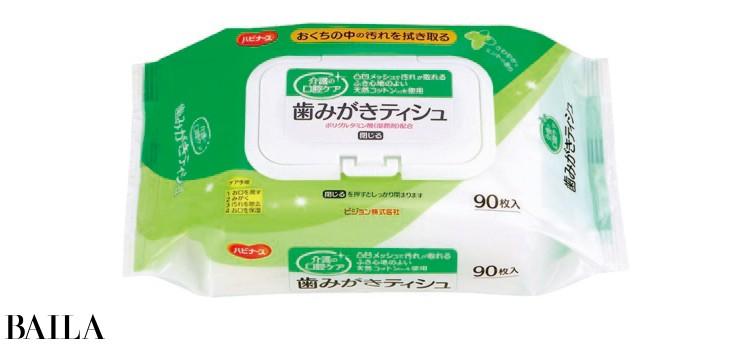 コットンメッシュシートの凹凸が、お口の汚れをやさしくふき取る。歯みがきティシュ 90枚入 ¥650/ピジョン