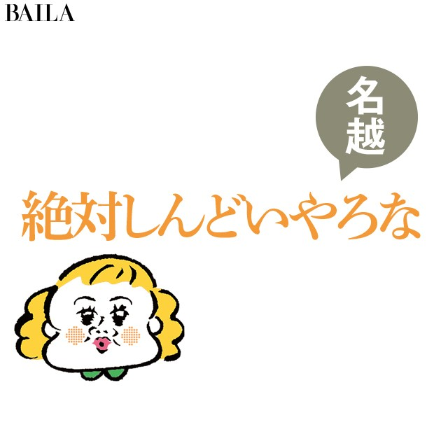 関西おばちゃん-7