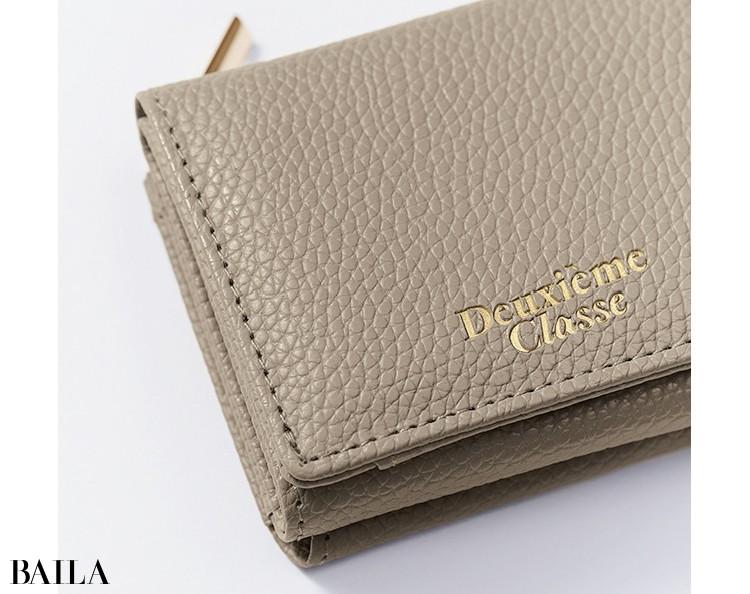 BAILA4月号付録ドゥーズィエム クラス上品グレージュミニ財布こだわりポイント1