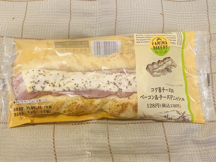 ベーコン&チーズデニッシュのパッケージ