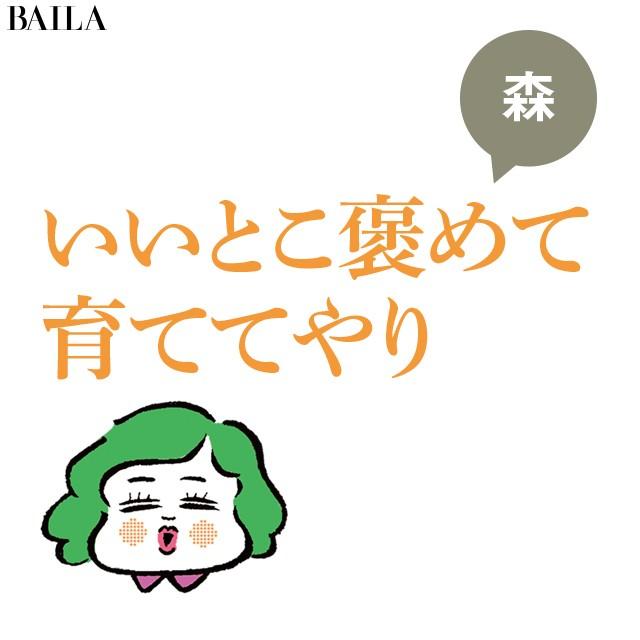 関西おばちゃん-1