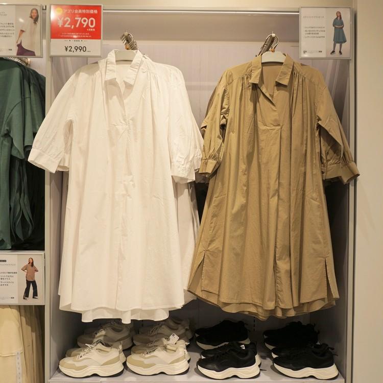 【GU(ジーユー)】渋谷店で30代女子に人気の通勤服(コットンシャツワンピース)