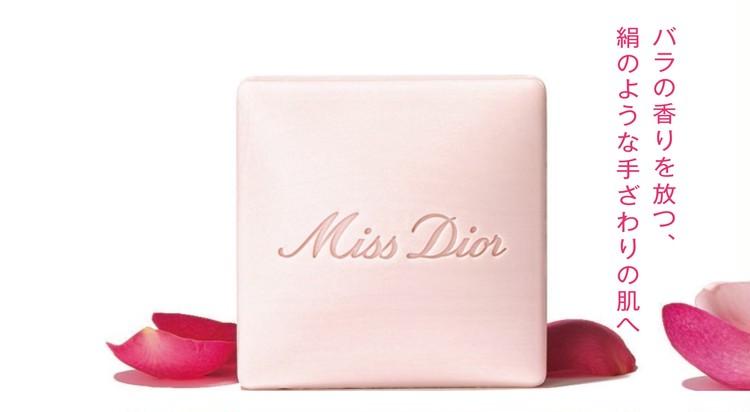 【Miss Dior】ボディ&ヘアフレグランスで香りを楽しむ人増えてます_3