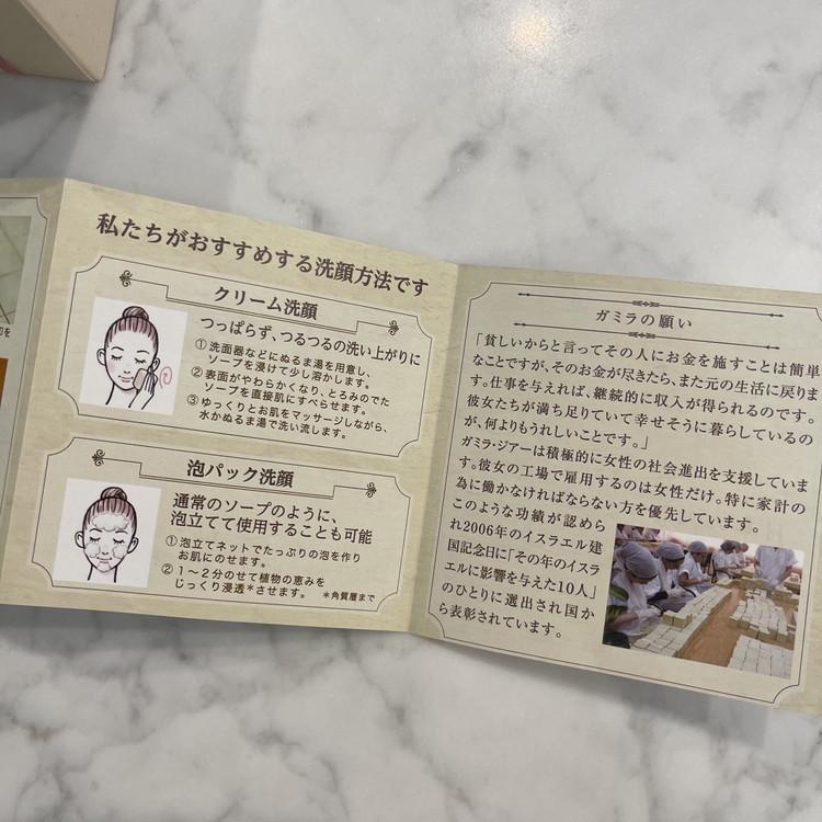 植物素材100%【ガミラシークレット】_4