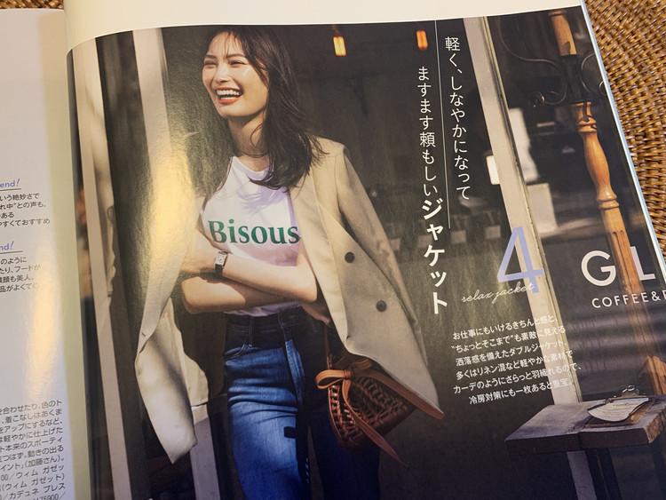 【BAILA4月号発売】「そろそろ春服買いたいな〜」欲が爆増_5_1