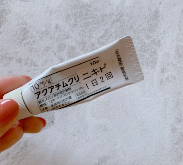 【即効性あり】ニキビケア*厳選3つの塗り薬_4