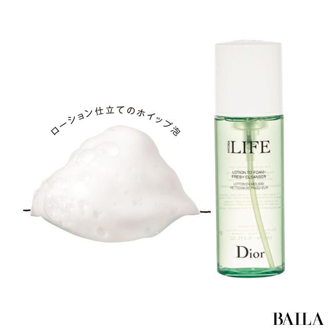 美肌は洗顔から!「すっきりタイプ」「最初から泡タイプ」今選ぶべき最新洗顔料①_1_5