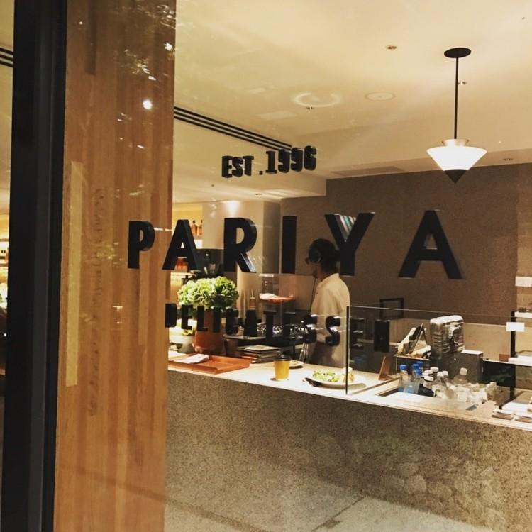 目にも楽しいおしゃれデリ【PARIYA】の新店が赤坂にオープン♡_1