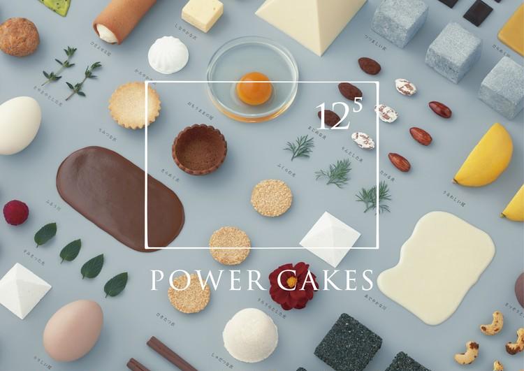 イヴルルド遙華さん監修、未来を占う不思議なケーキ屋さん『12⁵(12の5乗) -POWER CAKES-』追加募集決定!_1