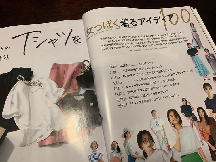 【BAILA7月号発売】この夏のTシャツ選びはこれで解決♡_5
