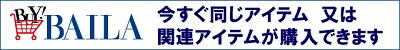 【コンバースのスニーカー】この冬は断然「ハイカット」♥︎_6