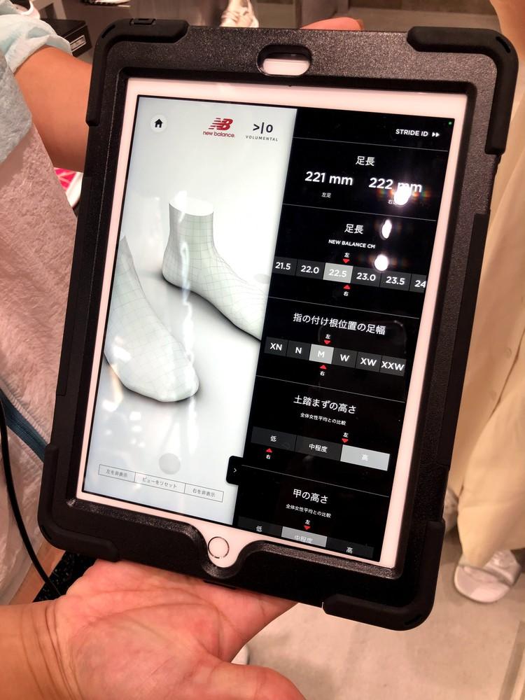 3Dスキャンで測定した数値はタブレットで表示