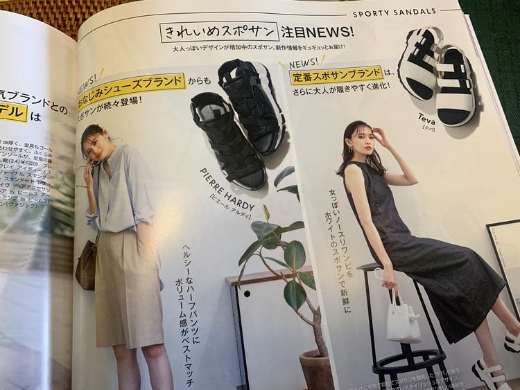 【BAILA5月号発売】きれいめカジュアルな春夏服の実用書!_6