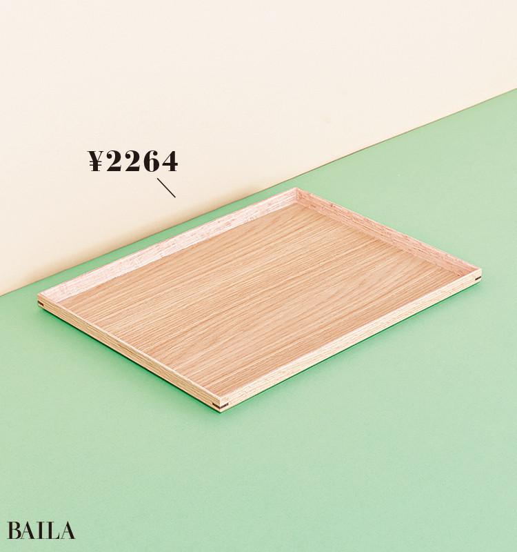 【無印良品】木製角型トレー     ¥2264
