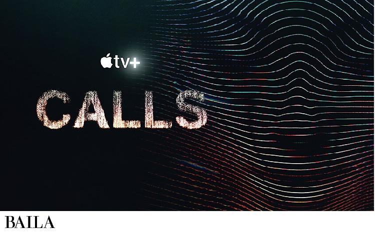 「CALLS コール」はAppleTV+でシーズン1(全9話)が独占配信中
