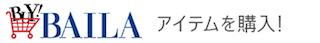 """アラサーは""""品格""""が命! 大人の【肌見せトップス】5_12"""