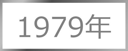 【ゲッターズ飯田の五星三心占い】2021年のピンチはどう乗り越える!?まずは自分のタイプをチェック! _6_1