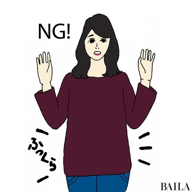 丸胴さんのための3大着やせニット&NGの型【お正月太り対策①】_2_3