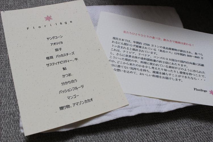 〈東京感涙グルメ〉グルメ女子厳選!2020年mybest4_11