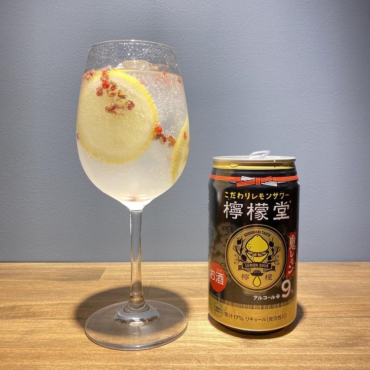缶チューハイ「檸檬堂」にコショウを入れるレシピ