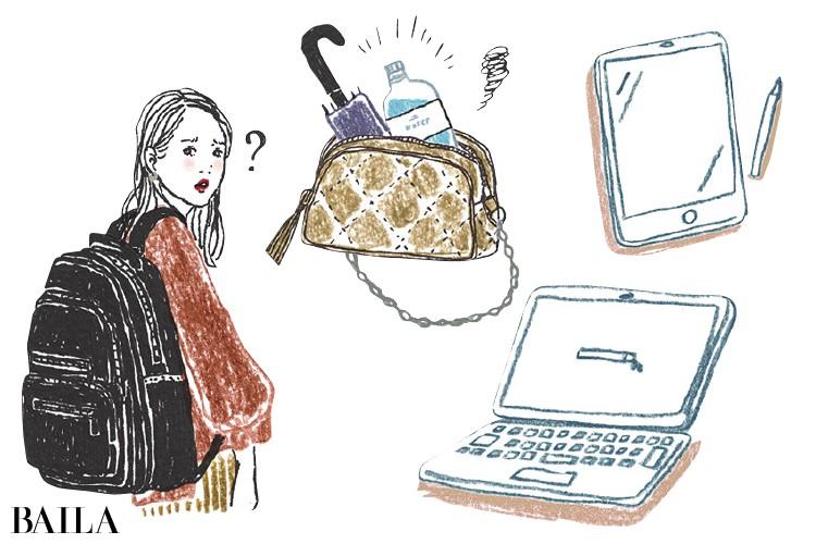 バッグの具体的な悩み