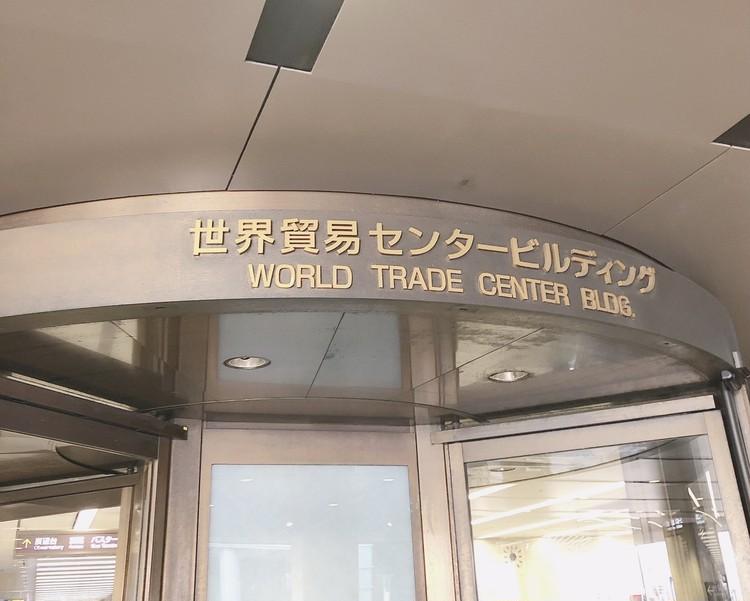 絶品松阪牛も❤︎プレ花嫁におすすめPENTHOUSE THE TOKYO by SKYHALL_2
