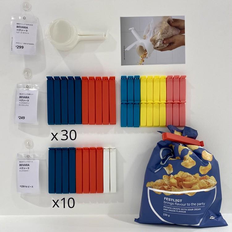 【イケア(IKEA)】渋谷で買って本当によかった! 2021年在宅QOL爆アゲおすすめアイテム 袋どめクリップ「ベヴァーラ(BEVARA)」