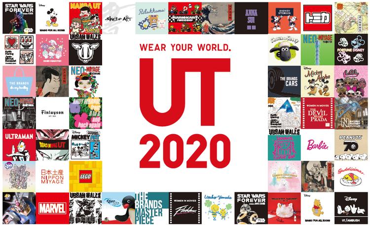 2020春夏新作1000プリント以上登場【ユニクロ(UNIQLO)UT】人気企業&名品コラボ¥990Tシャツ14選_1