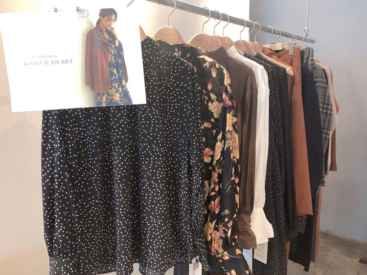 プチプラファッション♡リエディ秋冬展示会に行ってきました_3