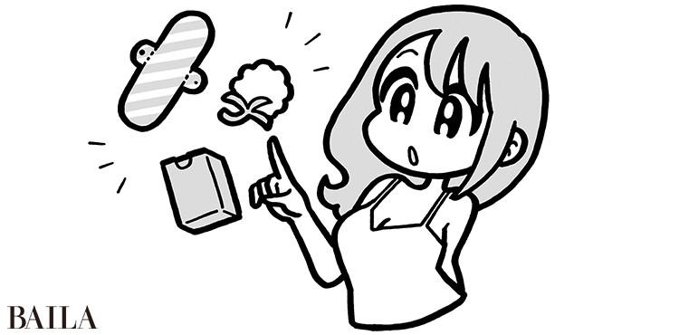BAM(バム)ちゃん 生理用ナプキンについて深掘り!