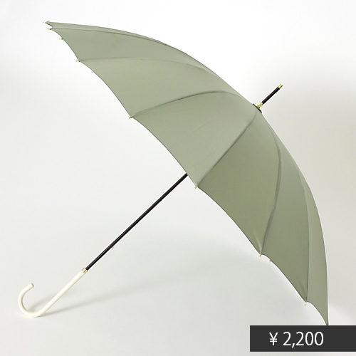"""大雨の日でも慌てない! 雨対応名品で、大人の「""""雨""""完全防備」スタイルをおしゃれに叶えよう_4"""