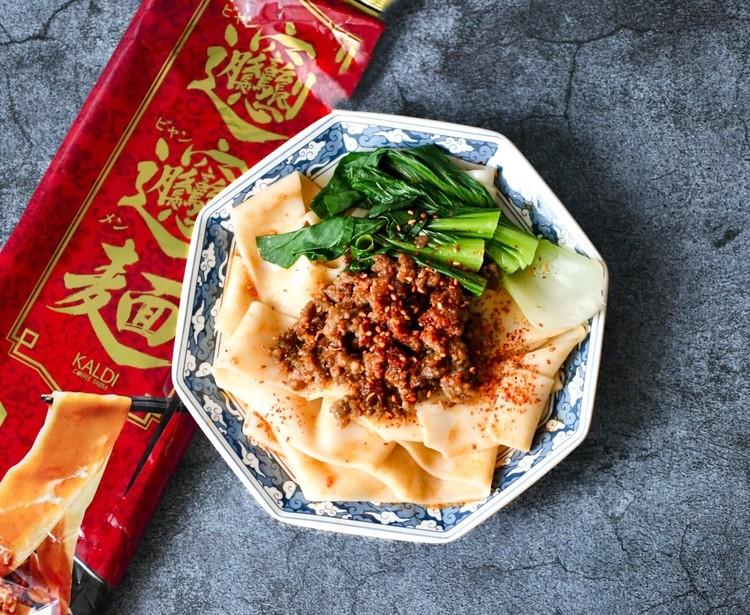 カルディおすすめのビャンビャン麺