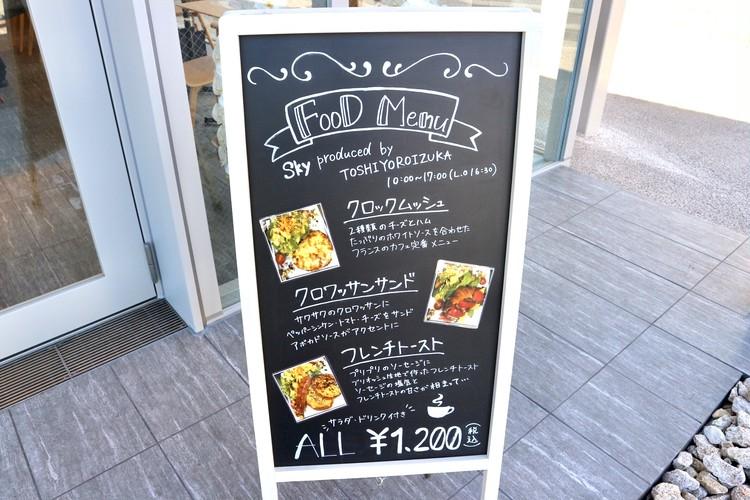横浜に【トシヨロイヅカ】のカフェがOPEN!テイクアウトも♡_4