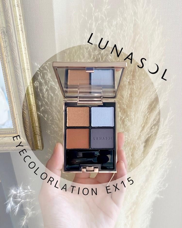 【LUNASOL】最新アイシャドウパレットで<色を楽しむ秋メイク>_1