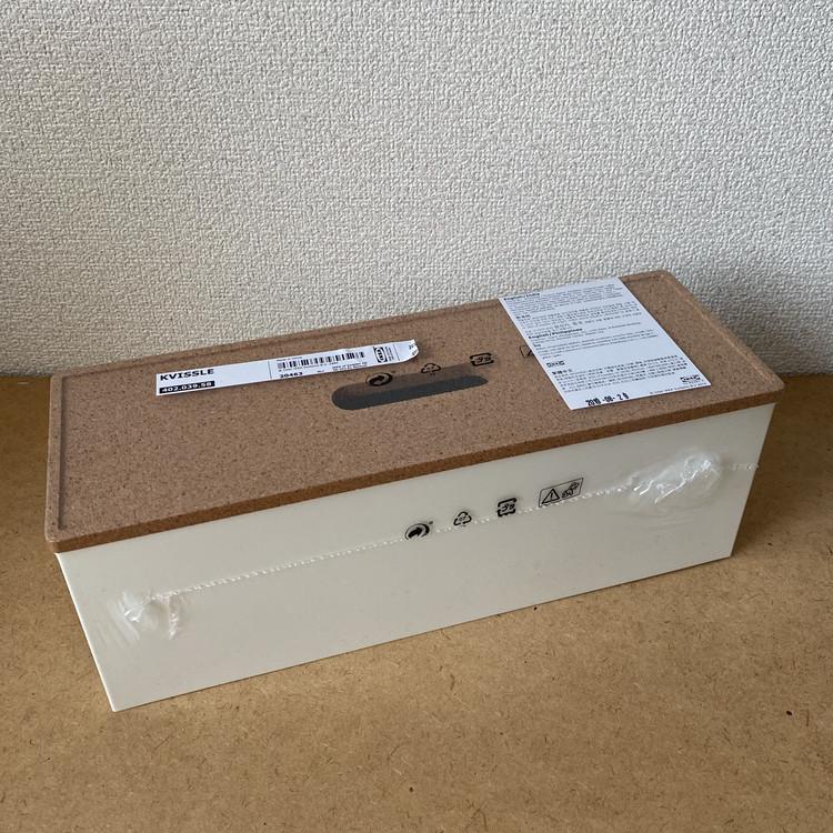 【イケア(IKEA)】渋谷で買って本当によかった! 2021年在宅QOL爆アゲおすすめアイテム ケーブルマネジメントボックス「クヴィッスレ(KVISSLE)」