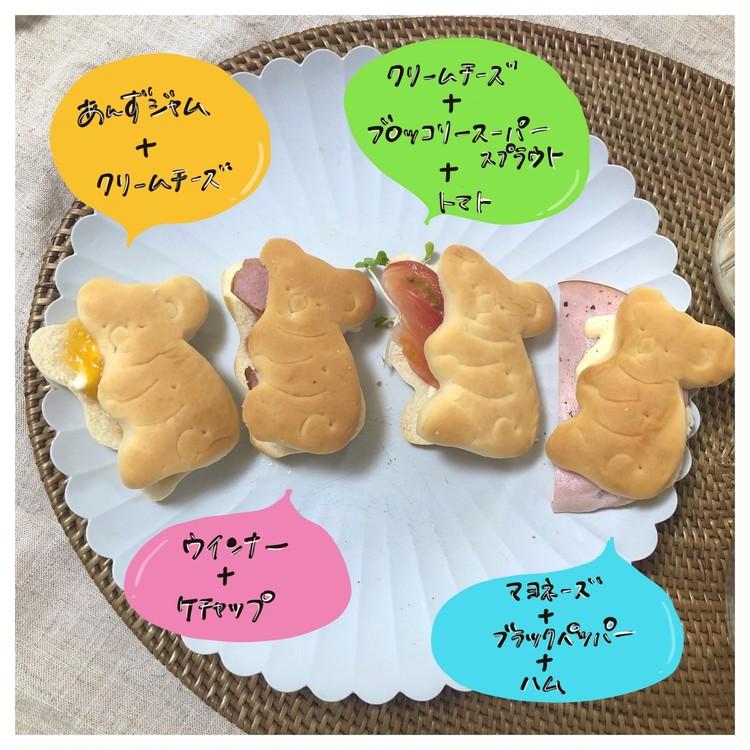 【可愛いおうちカフェ】SNSでも大人気!無印良品のコアラパンをアレンジ_4