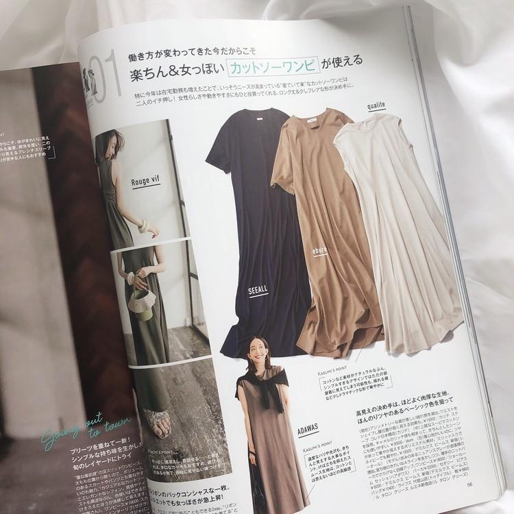 【BAILA8月号】被り買いUNIQLOワンピース♡_5