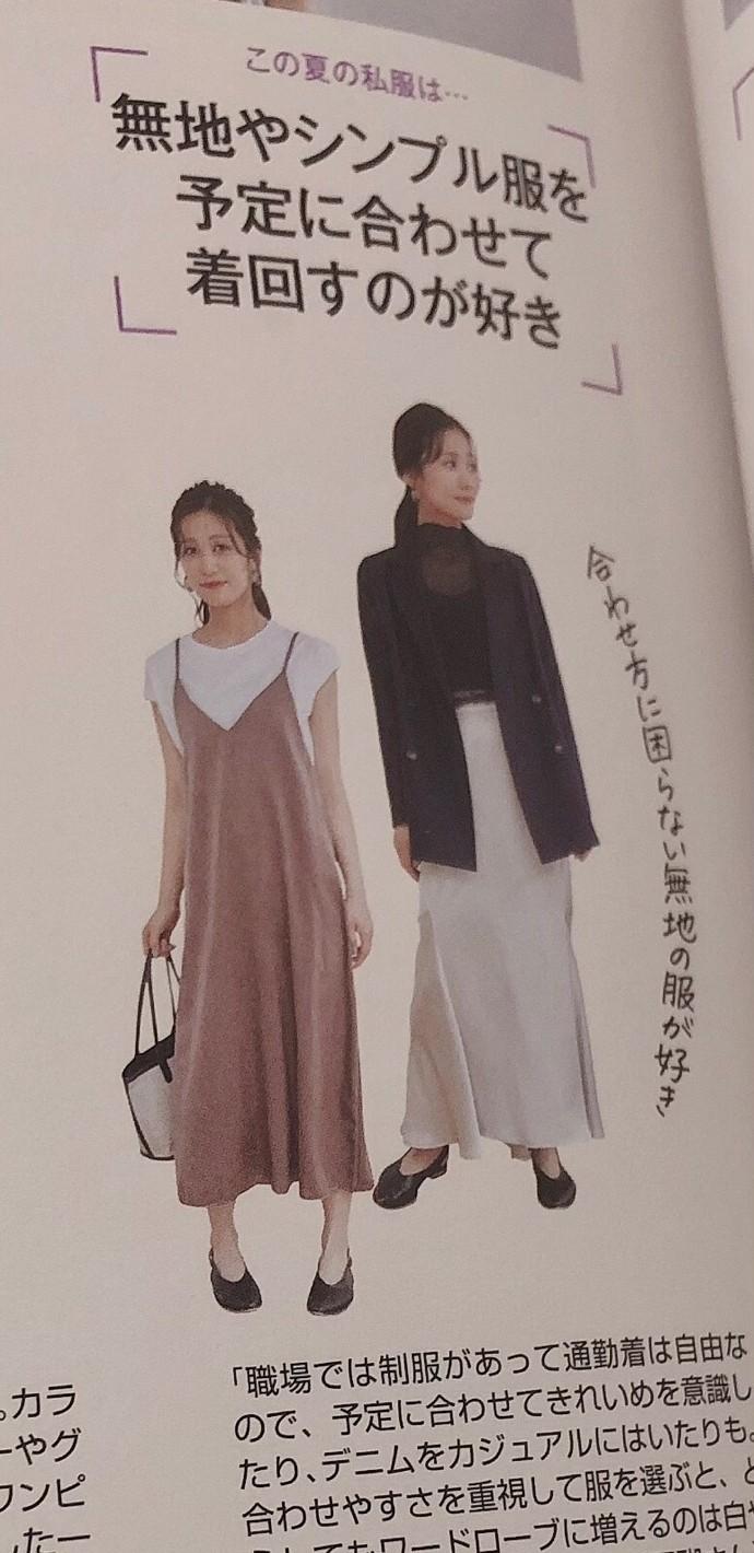 【GU】990円!使えるプチプラTシャツ!_2