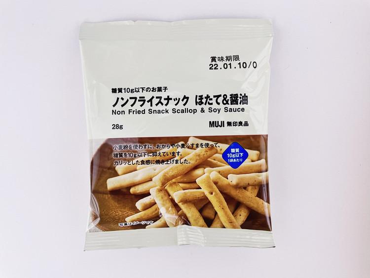 糖質10g以下のお菓子 ノンフライスナック ほたて&醤油(パッケージ)